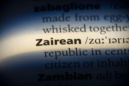 zairean word in a dictionary. zairean concept, definition.