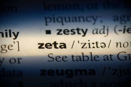 zeta word in a dictionary. zeta concept, definition.