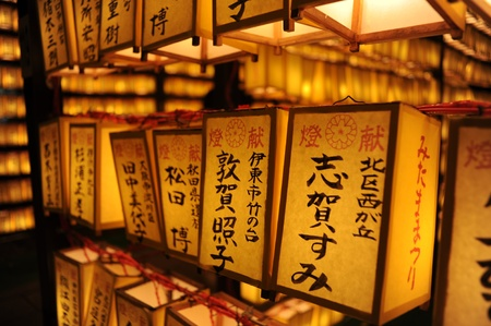 Votive lanterns during Soul Festival (Mitama Matsuri) in Yasukuni Shrine in Tokyo, Japan