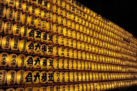 Votive lanterns during Soul Festival (Mitama Matsuri) in Yasukuni Shrine in Tokyo, Japan Stock Photo - 11273953