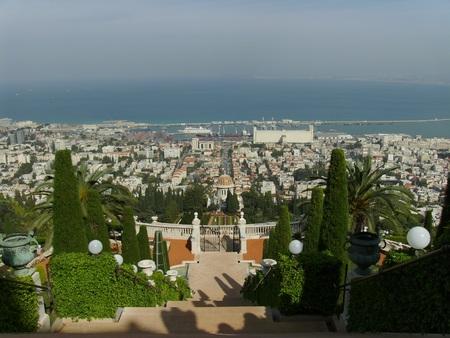 haifa: Israel Haifa