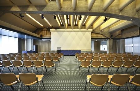会議ホールのインテリア