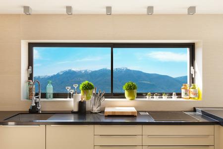 Modern House splendidi interni, dettaglio cucina