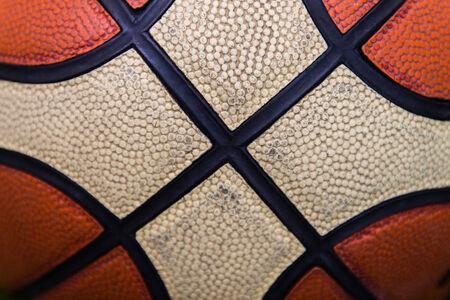 basketball background in Thailand   photo