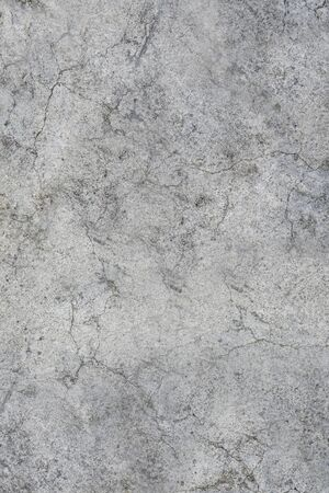 Wall with cracks Close-up of wall abstract texture background