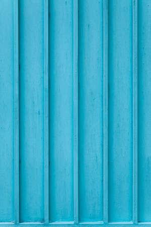 fluting: Metal Door pattern, Background, Abstract or Texture  Stock Photo