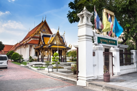 The National Museum, Bangkok, Thailand  This museum is the largest in Southeast Asia  - houses a vast collection of Thailand and other Asian countries  photo