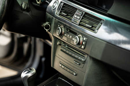 Center console of the car