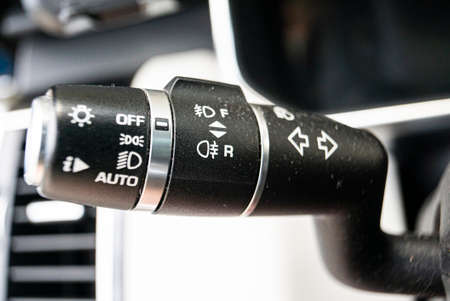 Macro detail of Direction indicator lever with selective focus