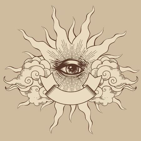 Símbolo masónico Ojo que ve. Ilustración de vector con lugar para su texto