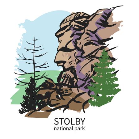 Stolby, national park in Siberia. Hand drawn vector illustration Иллюстрация