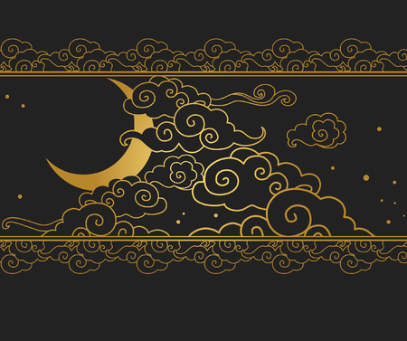 Moon and clouds. Vector illustration. Seamless border