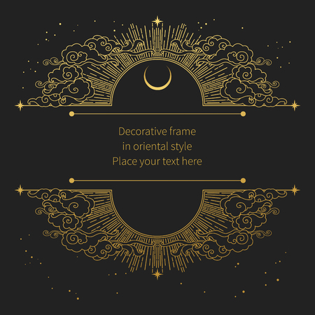 Decorative frame in oriental style. Vector template