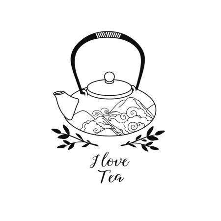Painted teapot in asian style. Vector illustration 일러스트