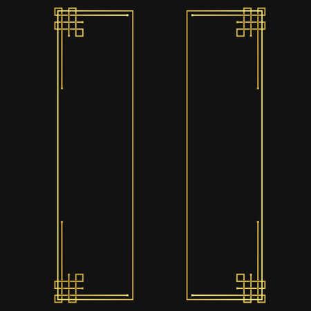 Decorative frames in oriental style. Vector template. Vektoros illusztráció