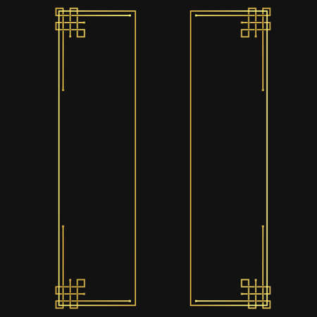 Decorative frames in oriental style. Vector template. Vector Illustratie