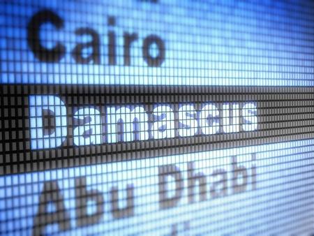 damascus: Damascus