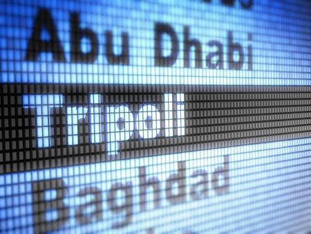 Tripoli Stock Photo - 11914338
