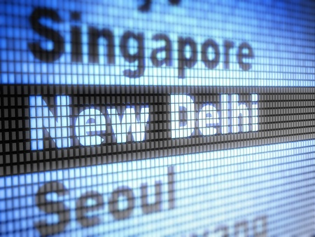 new delhi: New Delhi Stock Photo