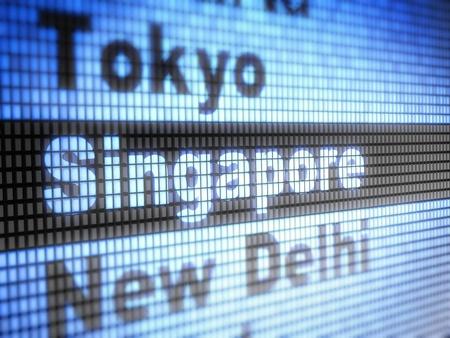 Singapour Banque d'images - 11972528
