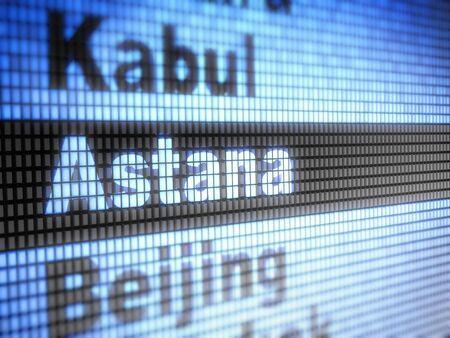 kazakhstan: Astana Stock Photo