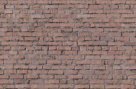 Brick seamless wall photo