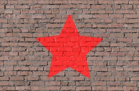 socialism: Star shape on brick seamless wall Stock Photo