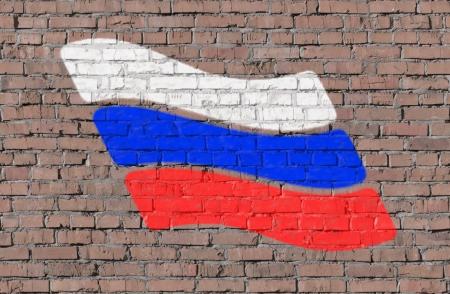 russian federation: Russia