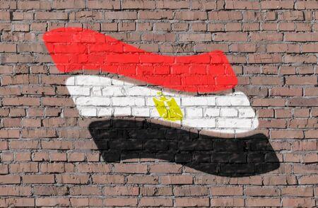 egypt flag: egypt Stock Photo