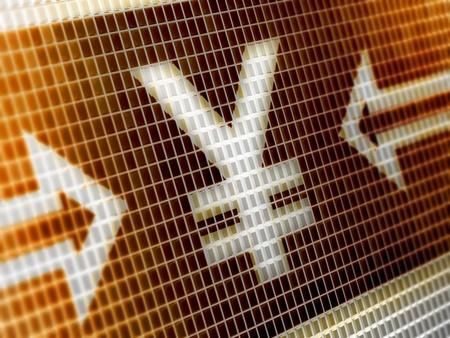 yen: yen