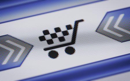 ebusiness: E-business icon