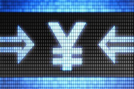 yen: Currency yen Stock Photo