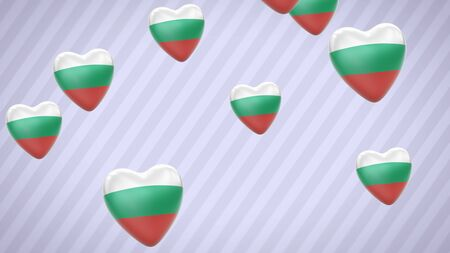 proportion: Bulgaria. Proportion 16:9 Stock Photo