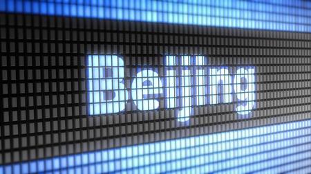 beijing: Beijing word on electronic concept Stock Photo