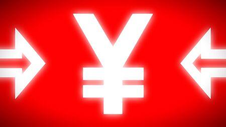 yen: Yen Stock Photo