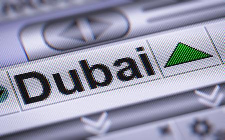 stock exchange: Dubai Crude Oil. Up. Stock Photo