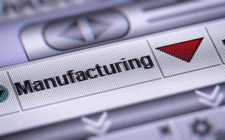 画面にインデックスの製造業。ダウン。