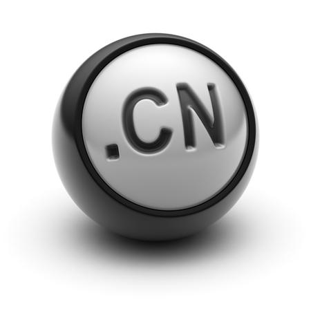 webhost: .CN on The black Ball.