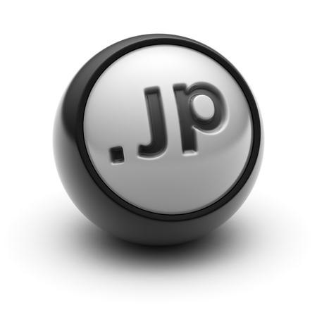 .JP on The black Ball. Stock Photo