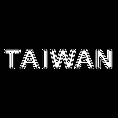 taiwanese: TAIWAN on A black Background.