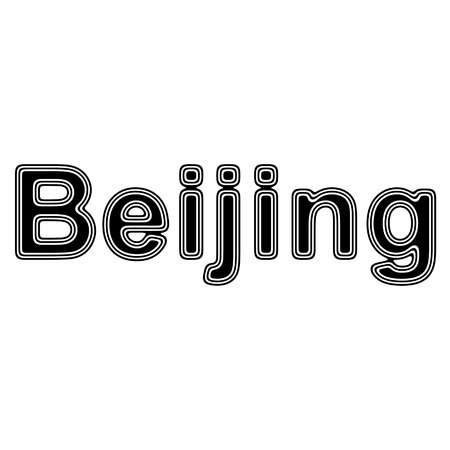 yuan: Beijing on A white Background.