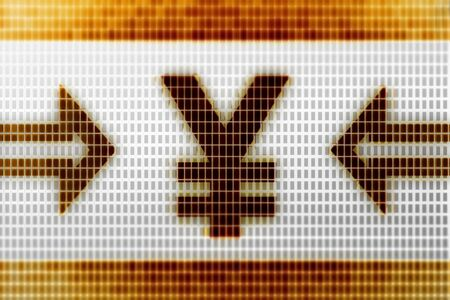Yen icon in the screen. Illustration. 版權商用圖片