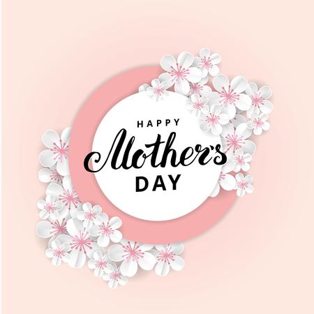 Jour de mères heureux fleur sakura Banque d'images - 76863421