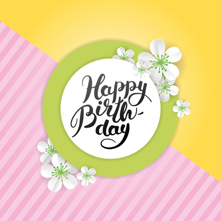 Birthday Invitation Background Photos Pictures Royalty – Birthday Invitation Background