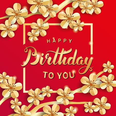 privilege: gold flower happy birthday