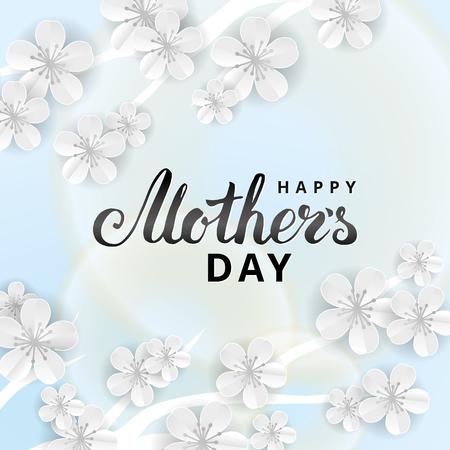 幸せな母親の日桜の花