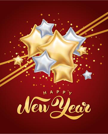 골드 실버 스타 새해 복 많이 받으세요