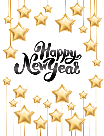 골드 스타 새해 복 많이 받으세요