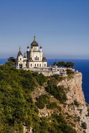 eminence: Church of the Resurrection of Christ (Church On The Rock), Foros, Crimea, Ukraine.