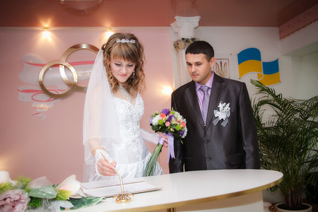 Solemn registration of marriage in the Wedding Palace photo